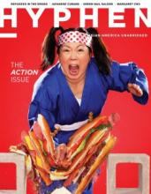 Hyphen magazine Issue 18 Action