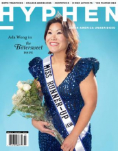 Issue 23: Bittersweet - Spring 2011